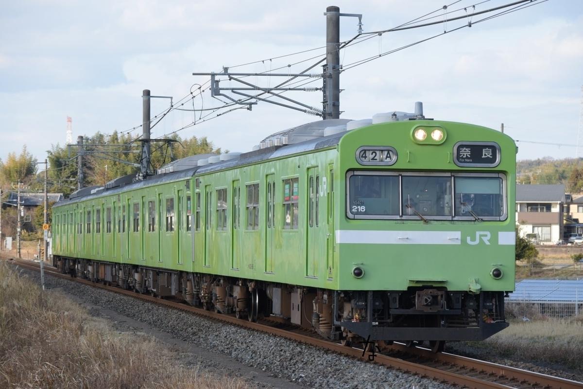 f:id:kyouhisiho2008:20210430210054j:plain