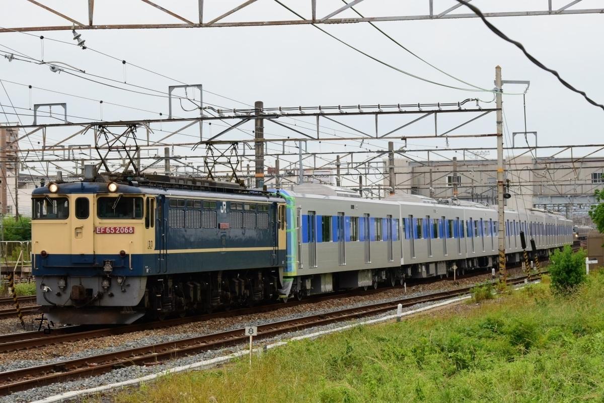f:id:kyouhisiho2008:20210605190936j:plain