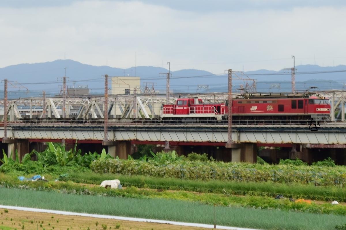 f:id:kyouhisiho2008:20210709202319j:plain