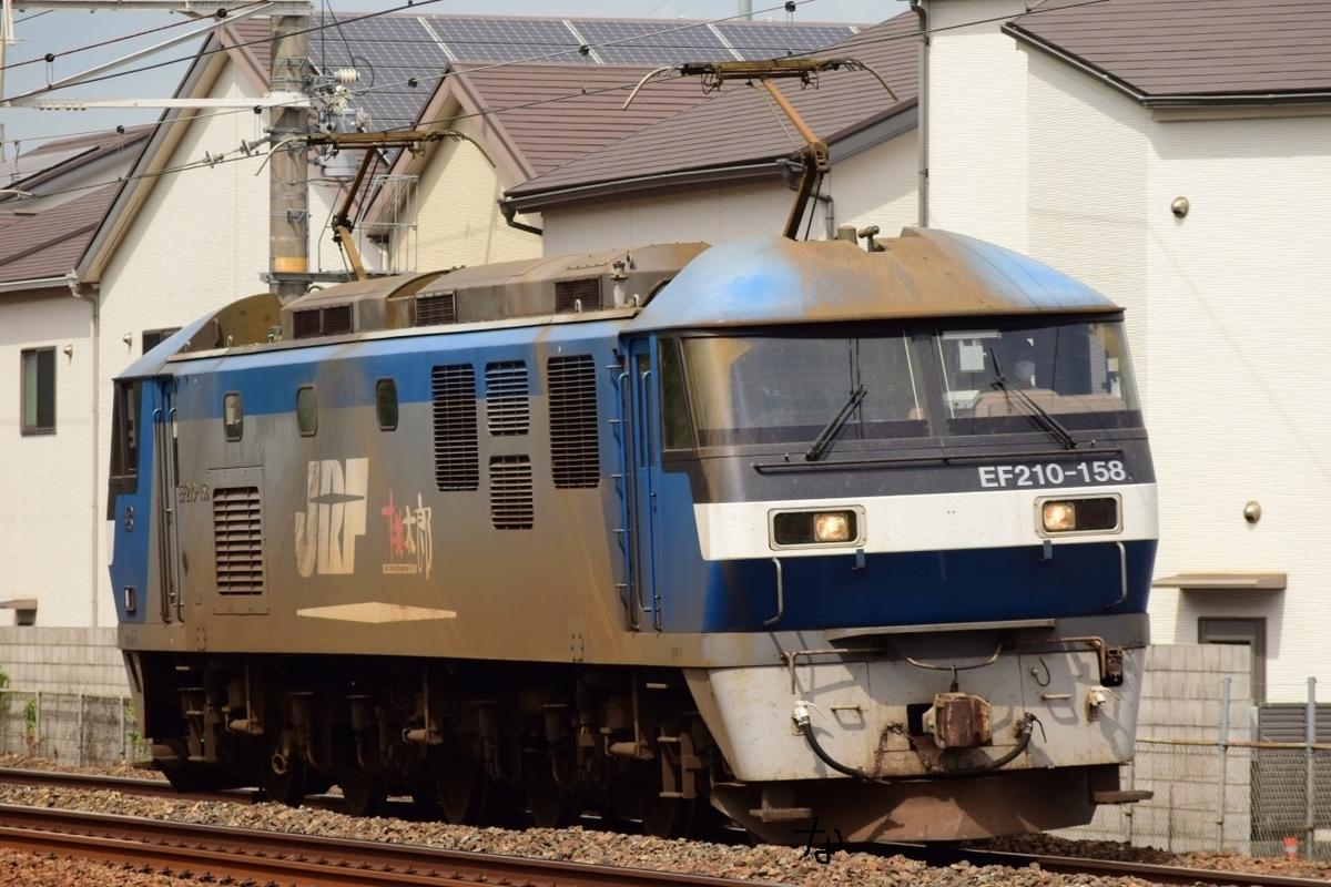 f:id:kyouhisiho2008:20210709202856j:plain