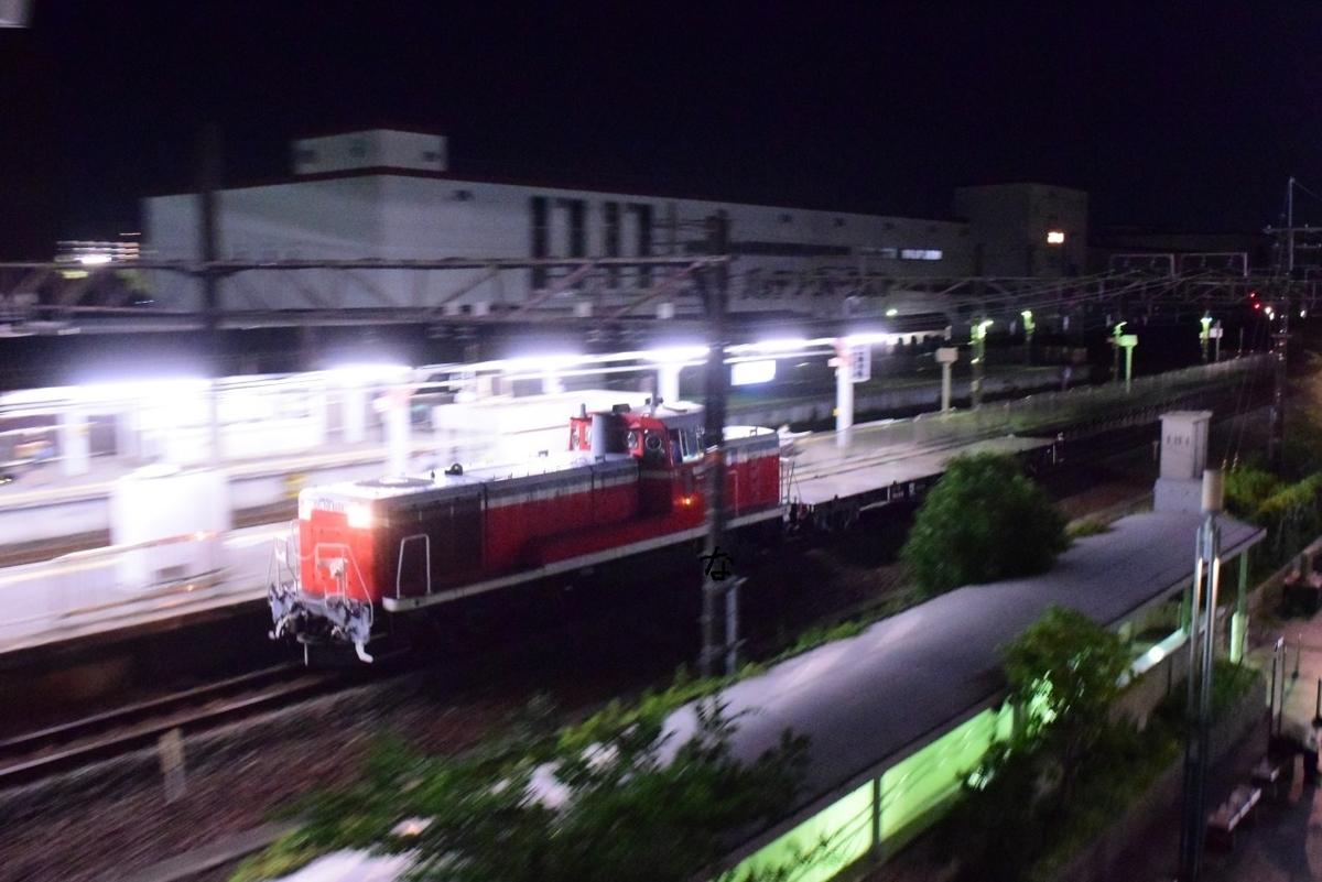 f:id:kyouhisiho2008:20210713213351j:plain
