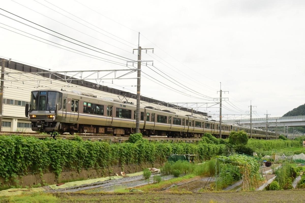 f:id:kyouhisiho2008:20210716205702j:plain