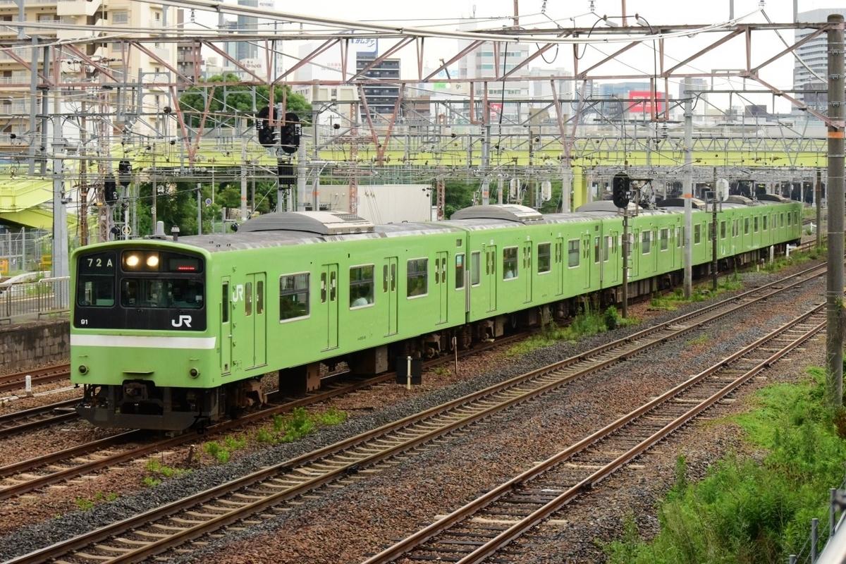 f:id:kyouhisiho2008:20210718204603j:plain