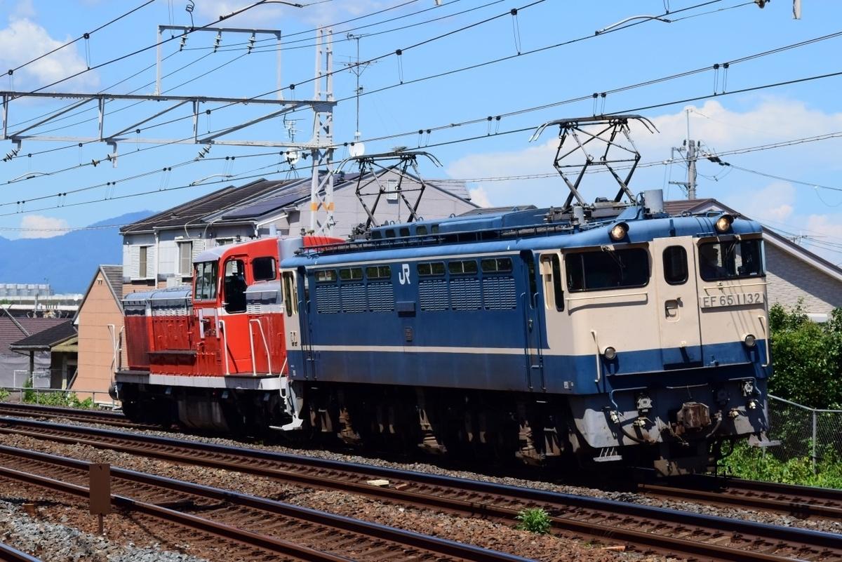 f:id:kyouhisiho2008:20210720234947j:plain