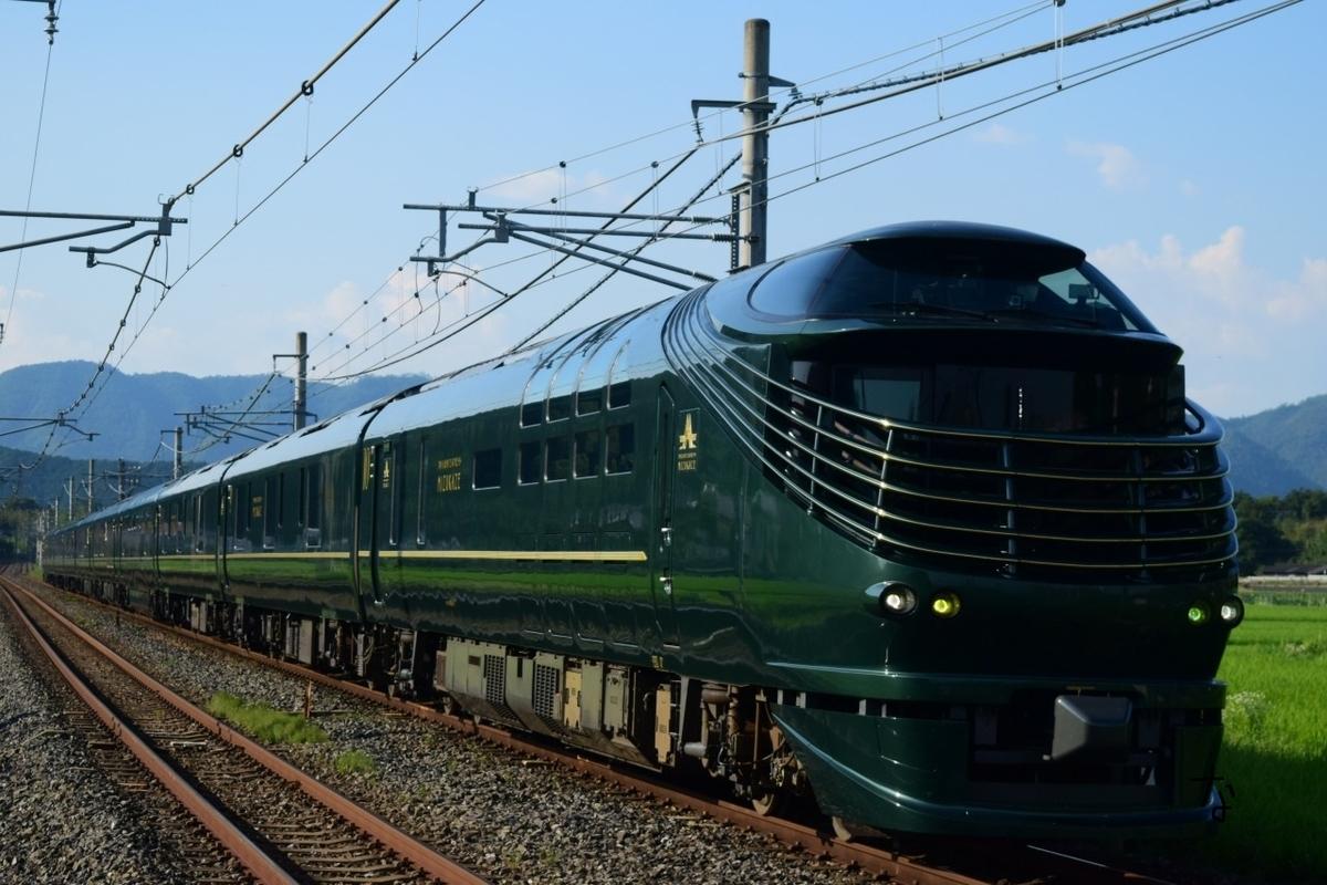 f:id:kyouhisiho2008:20210720235511j:plain
