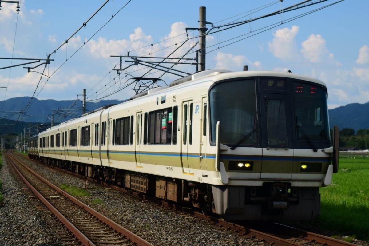 f:id:kyouhisiho2008:20210720235551j:plain