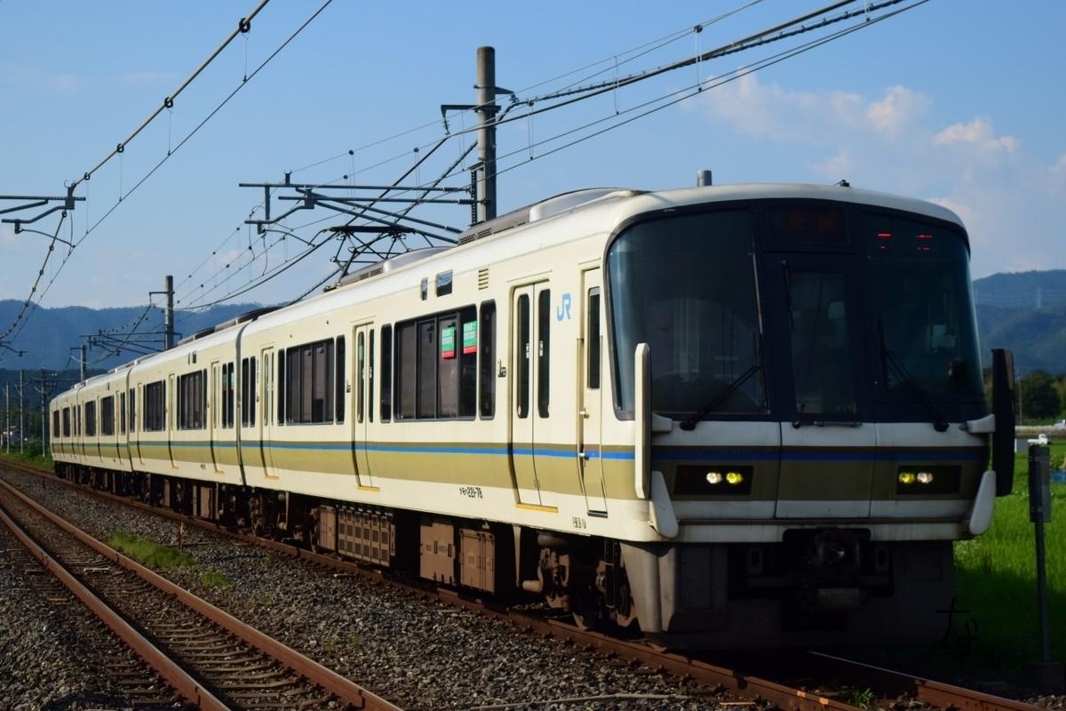 f:id:kyouhisiho2008:20210720235701j:plain