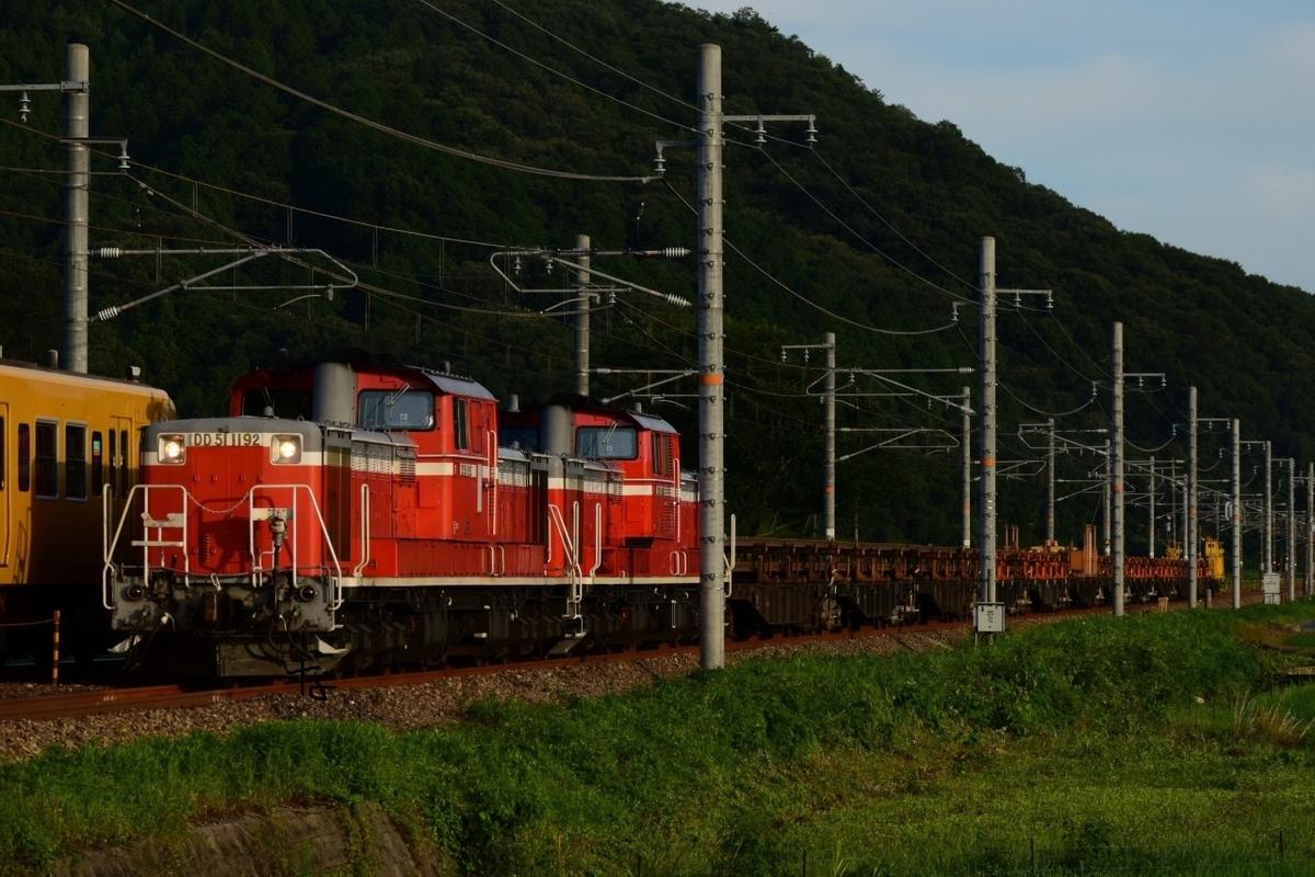 f:id:kyouhisiho2008:20210724202831j:plain