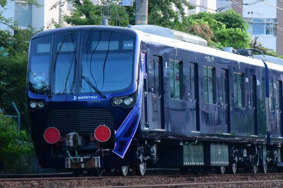 f:id:kyouhisiho2008:20210727122608j:plain