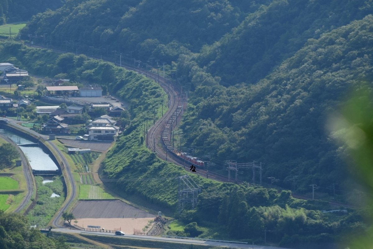 f:id:kyouhisiho2008:20210730204838j:plain