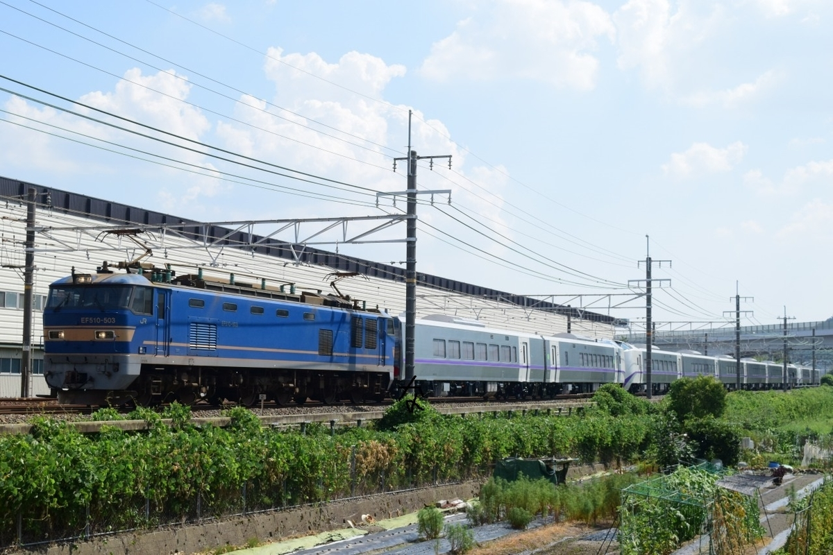 f:id:kyouhisiho2008:20210730223853j:plain
