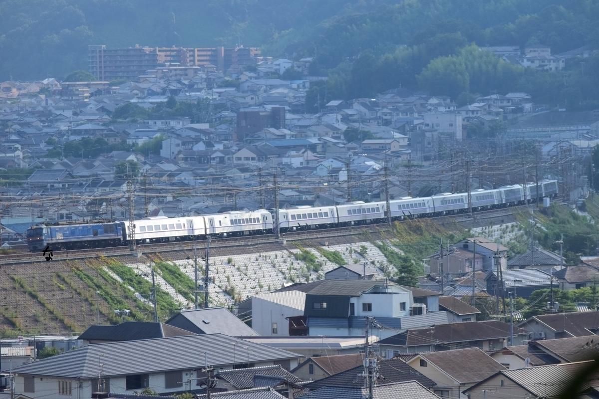 f:id:kyouhisiho2008:20210730224014j:plain