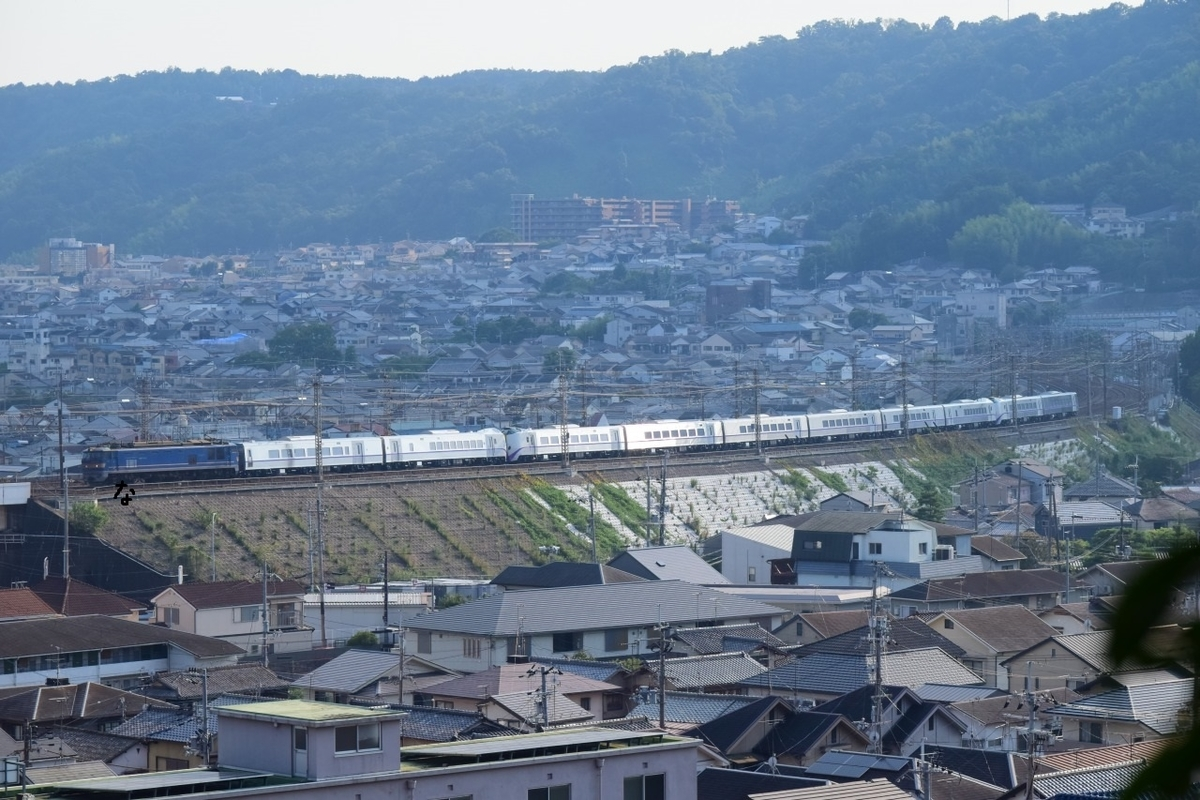 f:id:kyouhisiho2008:20210730224048j:plain
