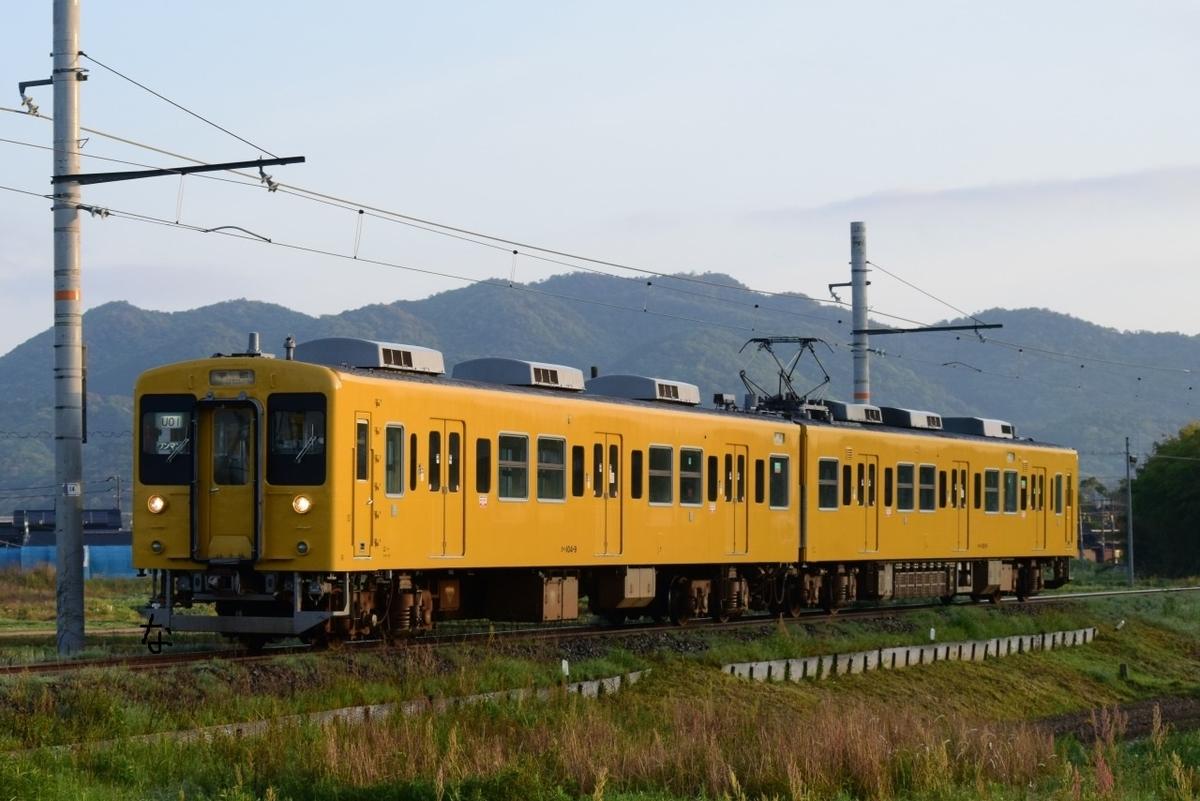 f:id:kyouhisiho2008:20210806220217j:plain
