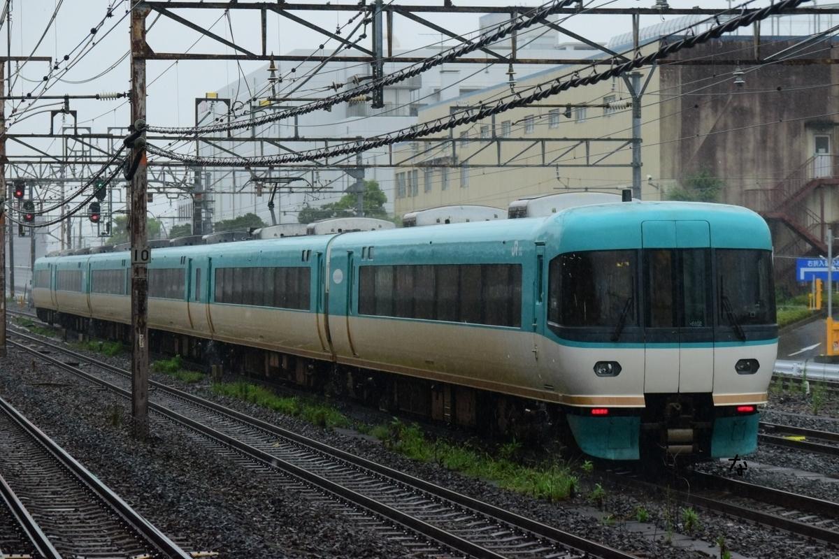 f:id:kyouhisiho2008:20210813195011j:plain
