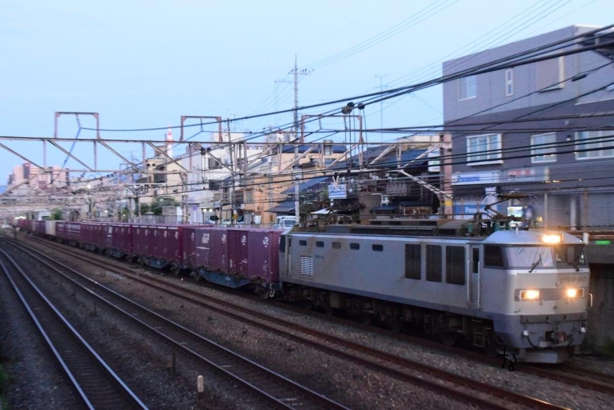 f:id:kyouhisiho2008:20210907071939j:plain