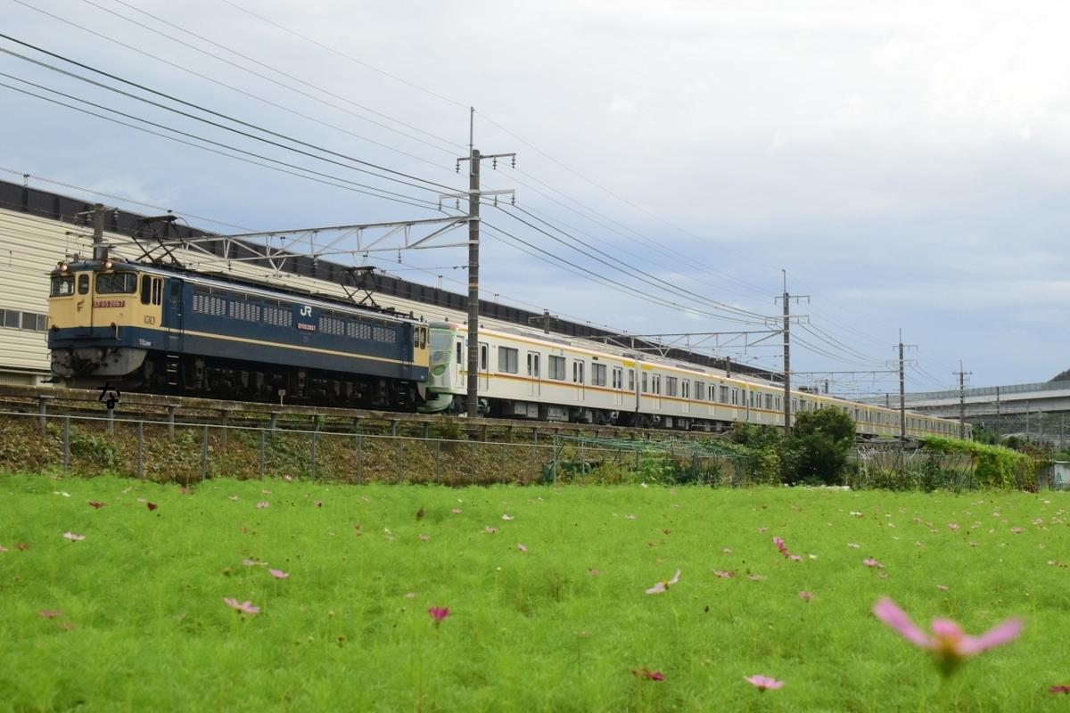 f:id:kyouhisiho2008:20210917225418j:plain