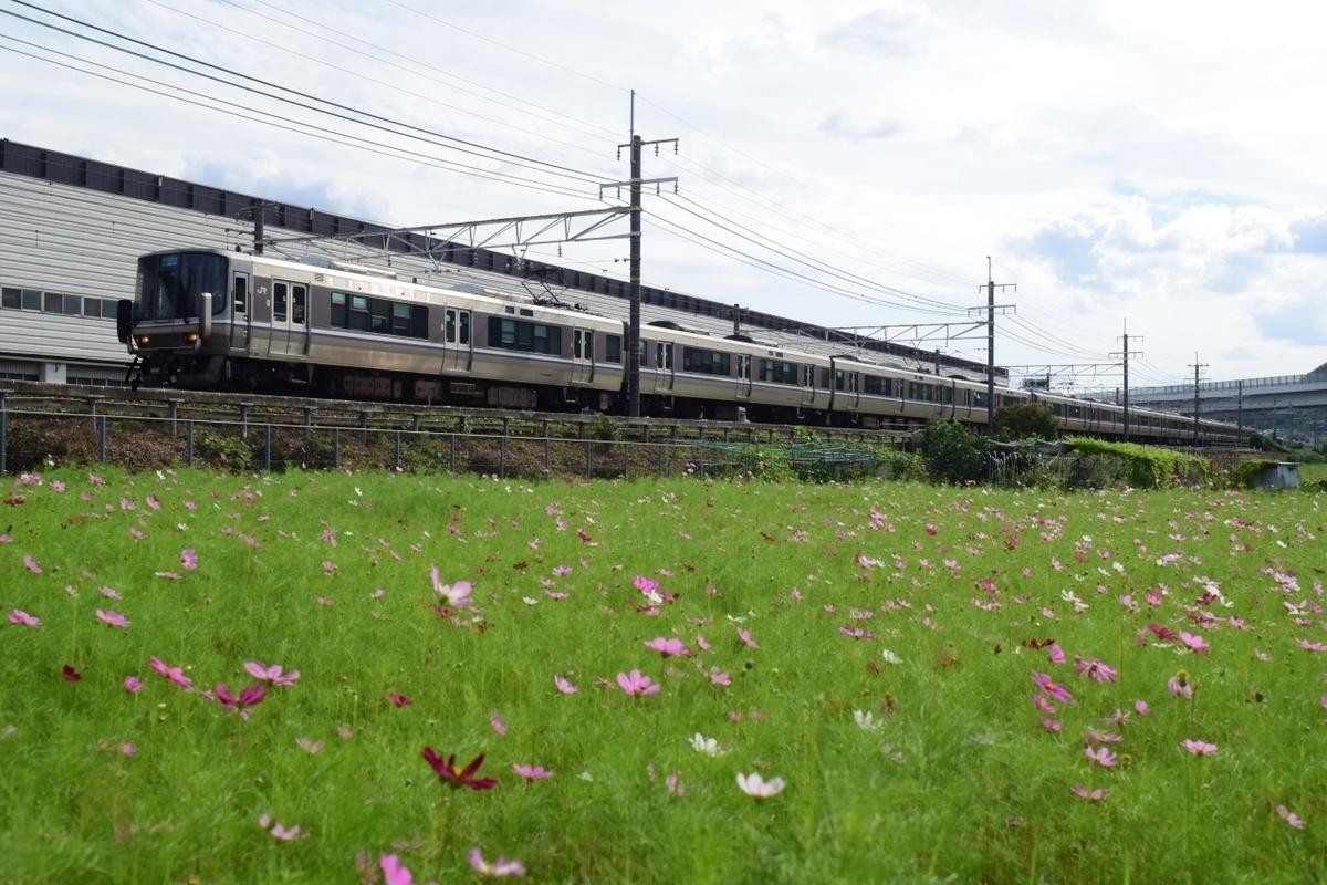 f:id:kyouhisiho2008:20210924190223j:plain