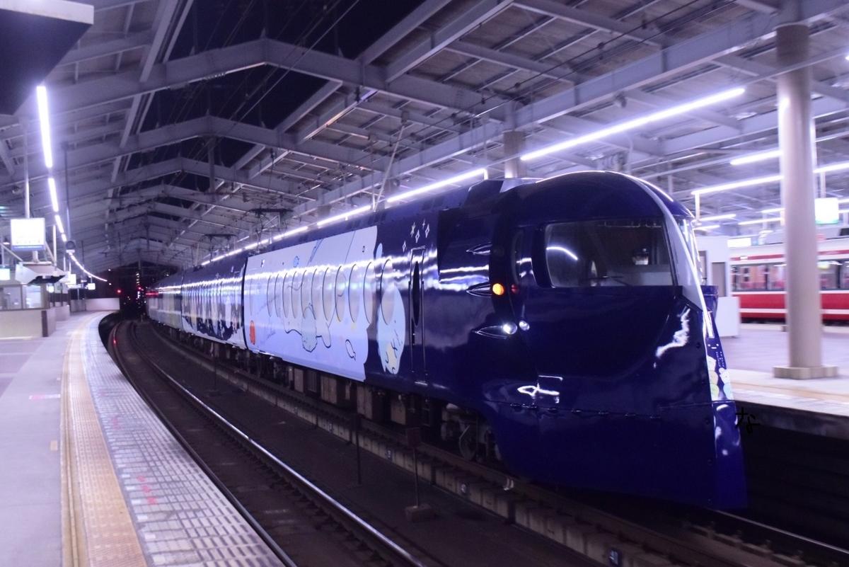 f:id:kyouhisiho2008:20210924230035j:plain