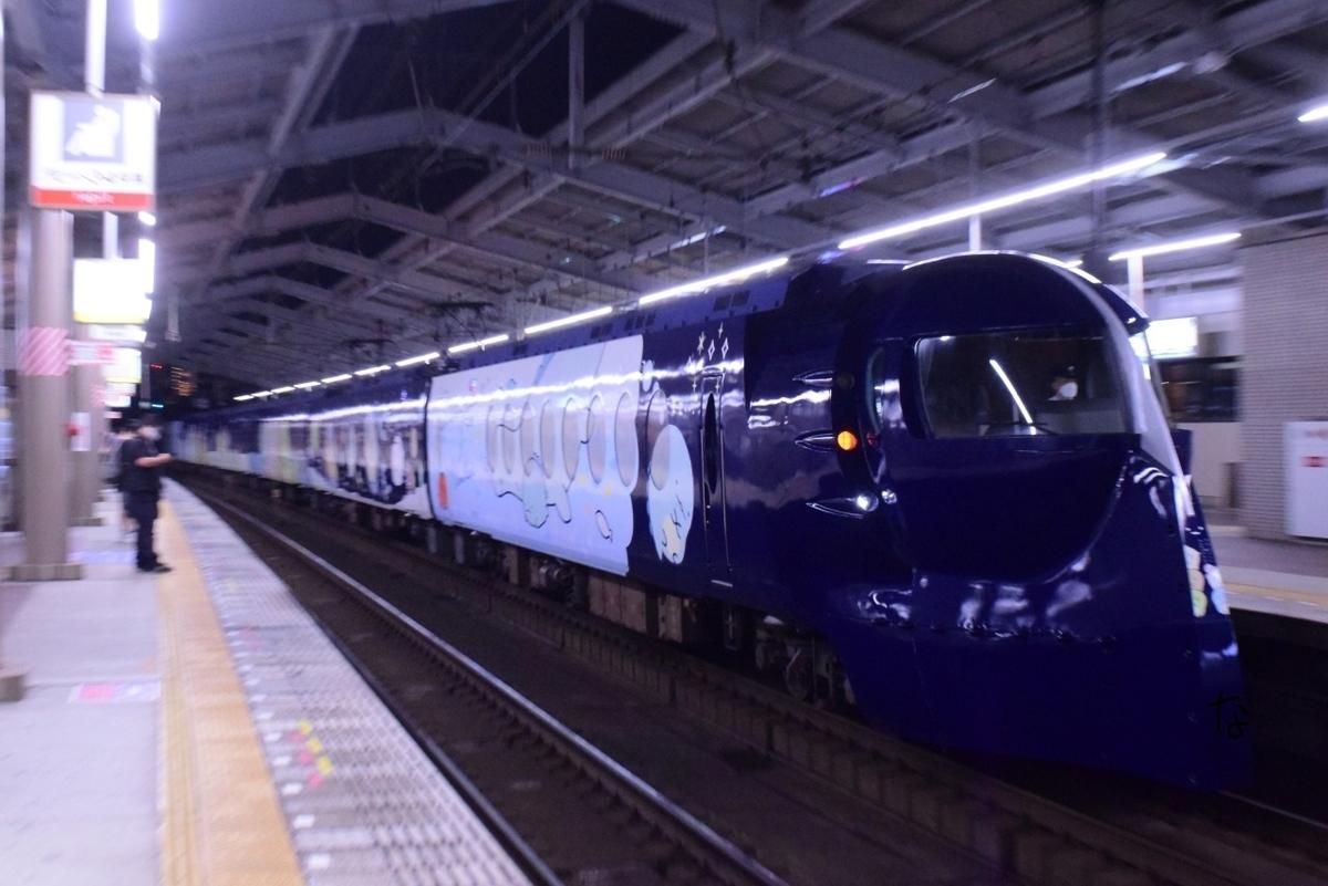 f:id:kyouhisiho2008:20210924230244j:plain