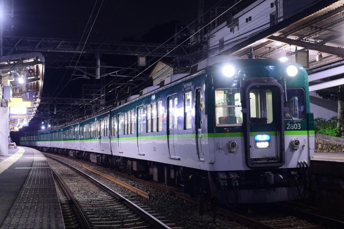 f:id:kyouhisiho2008:20210925233917j:plain