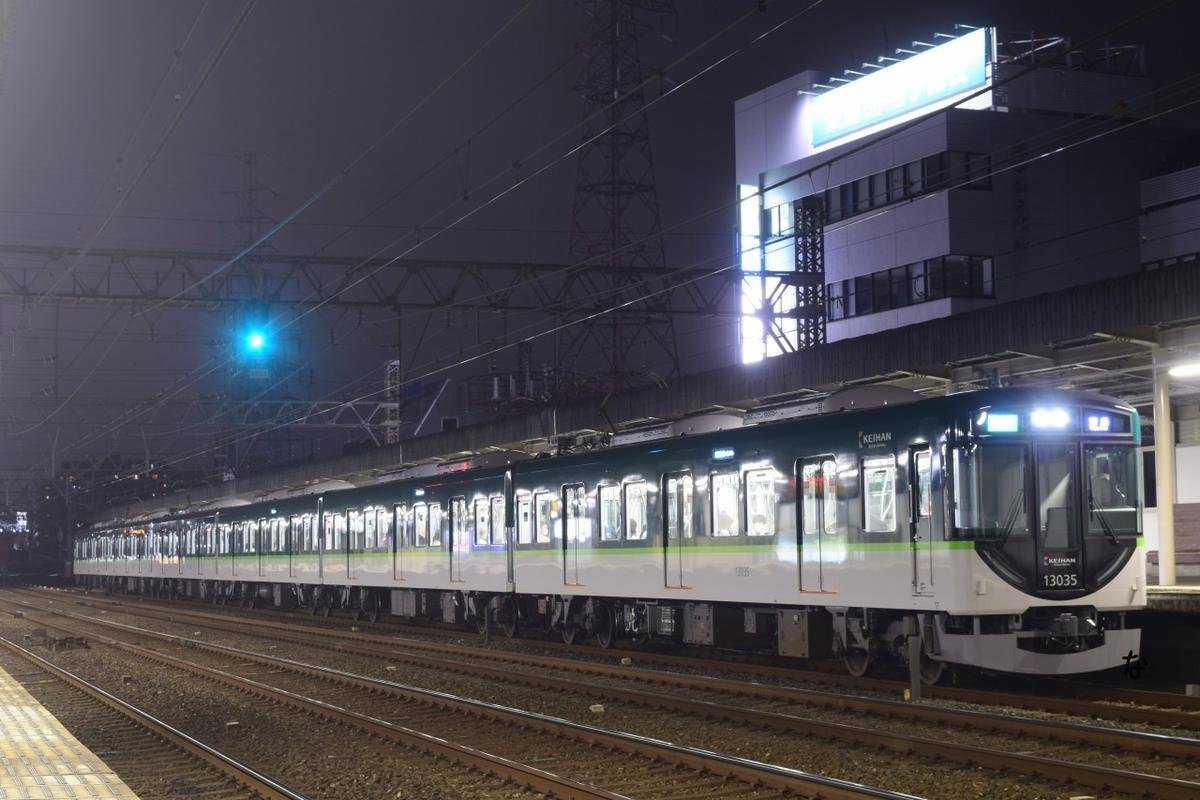 f:id:kyouhisiho2008:20210925234202j:plain