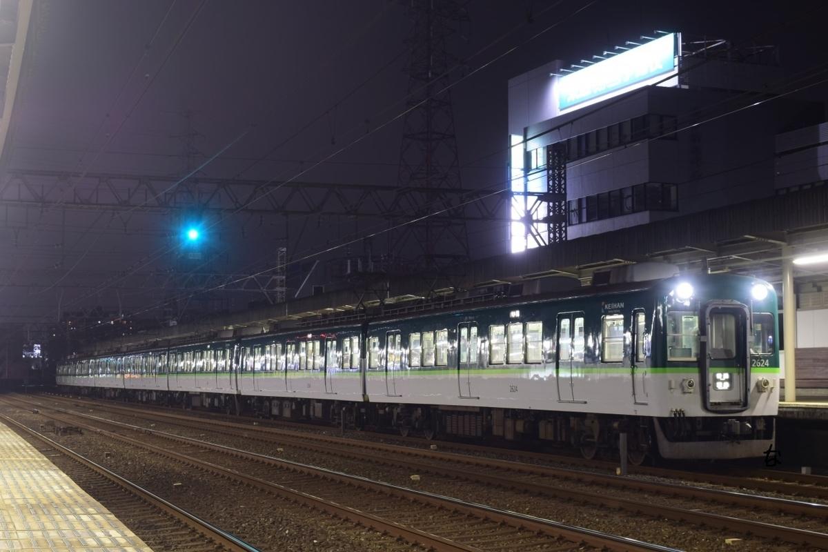 f:id:kyouhisiho2008:20210925234410j:plain