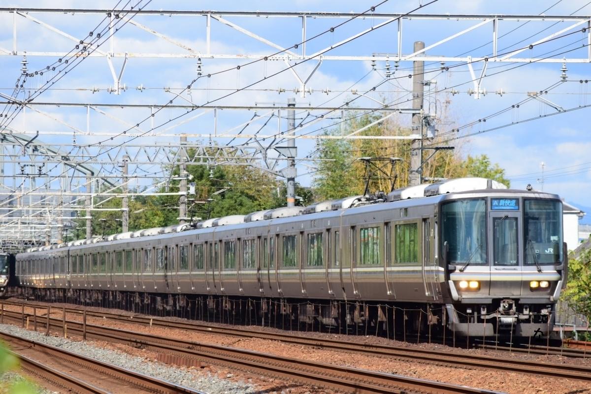f:id:kyouhisiho2008:20211015200327j:plain