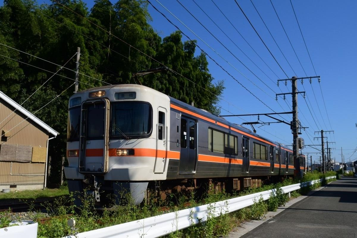 f:id:kyouhisiho2008:20211020220746j:plain