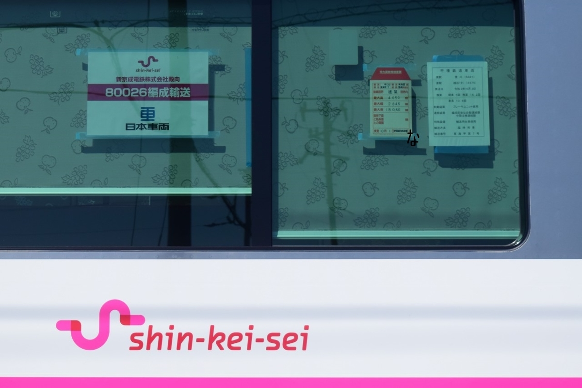 f:id:kyouhisiho2008:20211020224211j:plain