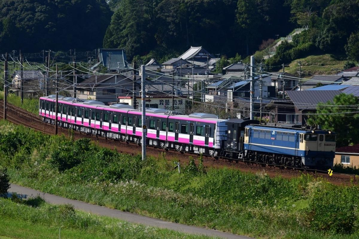 f:id:kyouhisiho2008:20211020230220j:plain