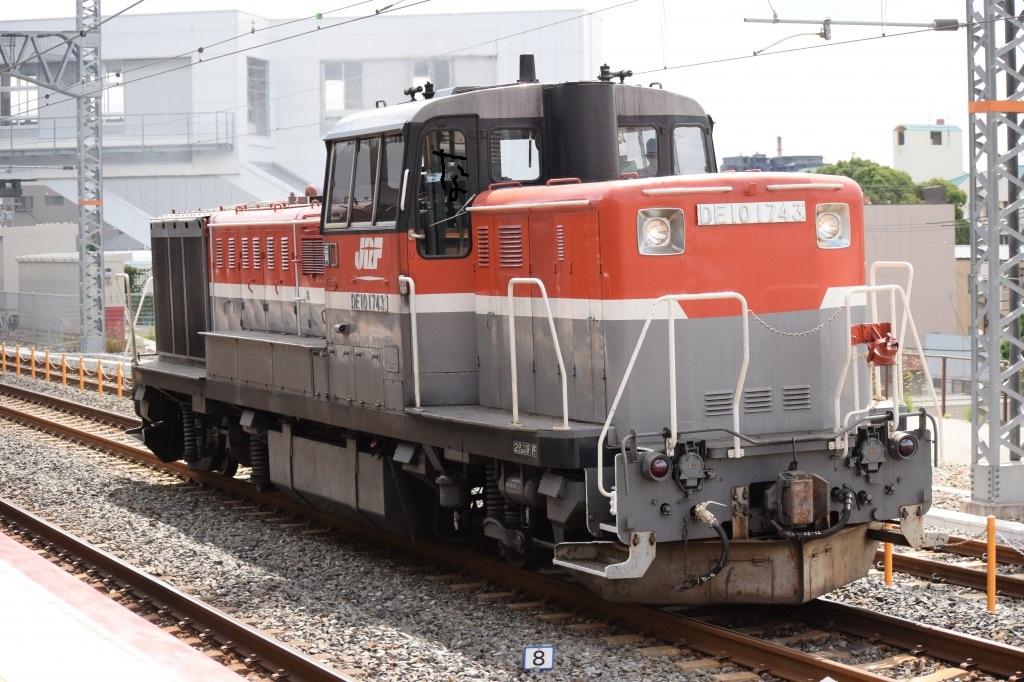 f:id:kyouhisiho2008:20211021012622j:plain