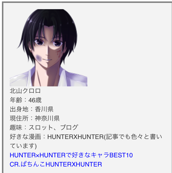 f:id:kyouichi1001:20180305110206j:plain