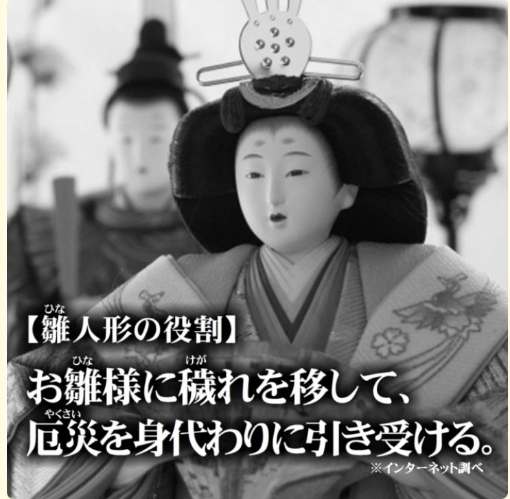 f:id:kyouichi1001:20180305150446j:plain