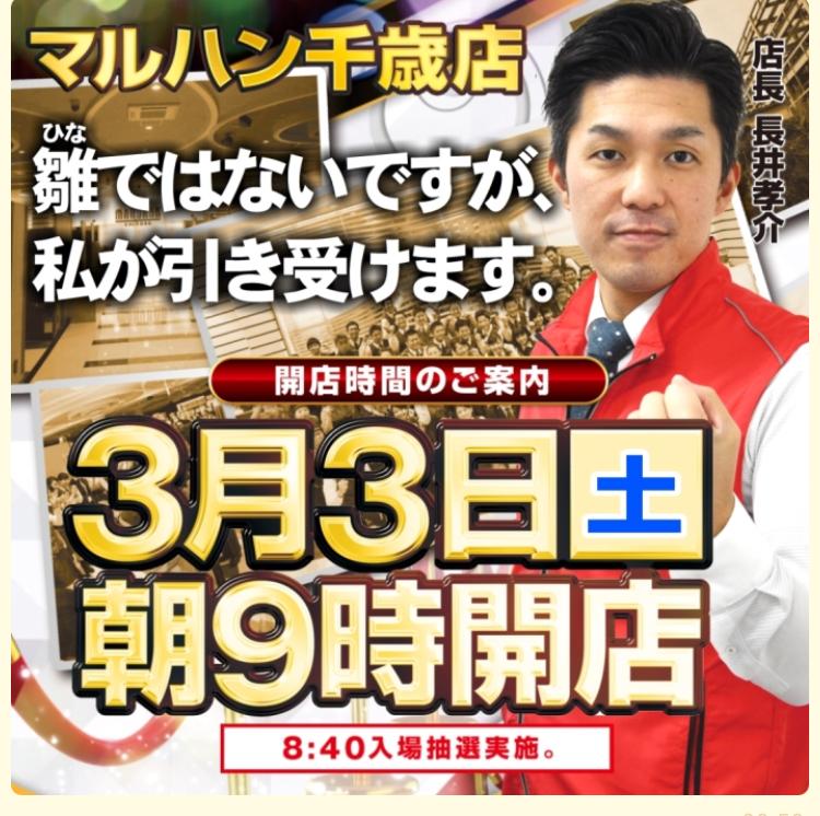 f:id:kyouichi1001:20180305150500j:plain