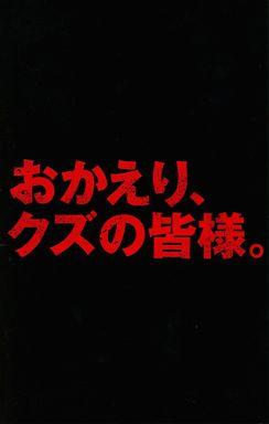 f:id:kyouichi1001:20180307135015j:plain