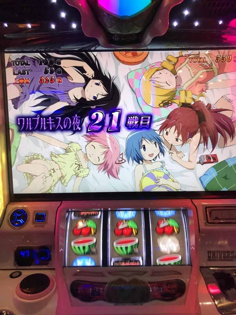 f:id:kyouichi1001:20180308173424j:plain