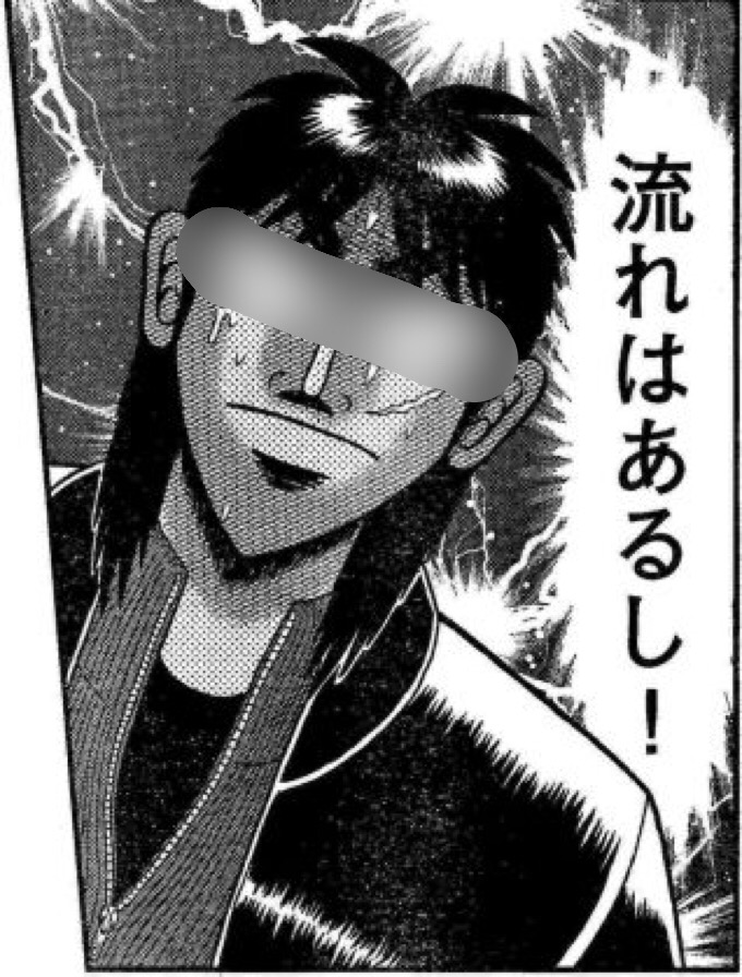 f:id:kyouichi1001:20180312204550j:plain