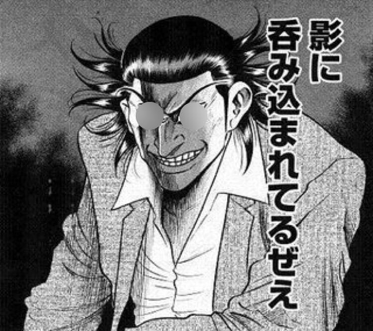 f:id:kyouichi1001:20180312213347j:plain