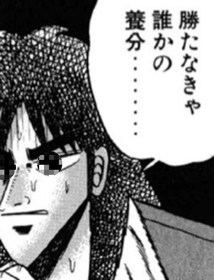 f:id:kyouichi1001:20180312215311j:plain