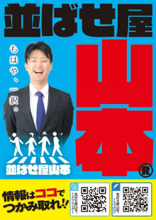 f:id:kyouichi1001:20180324122622j:plain