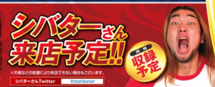 f:id:kyouichi1001:20180407104045j:plain