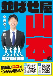 f:id:kyouichi1001:20180412223522j:plain