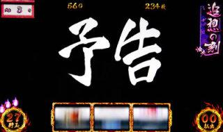 f:id:kyouichi1001:20180413231652j:plain