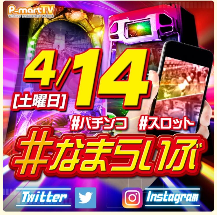 f:id:kyouichi1001:20180414165553j:plain