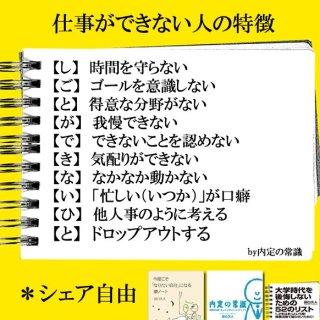f:id:kyouichi1001:20180430224105j:plain