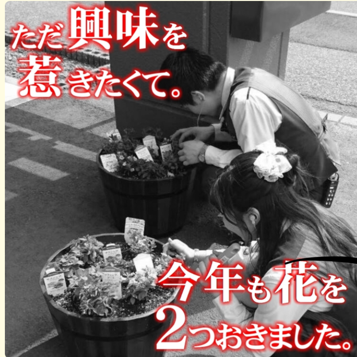 f:id:kyouichi1001:20180511120102j:plain