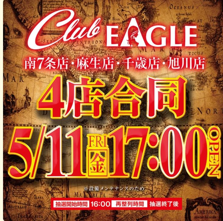 f:id:kyouichi1001:20180513102730j:plain