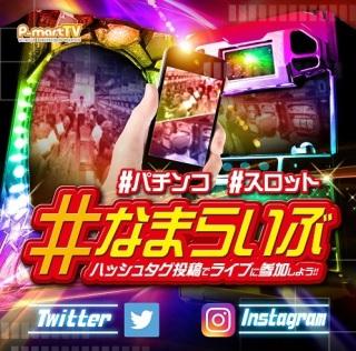 f:id:kyouichi1001:20180531191646j:plain