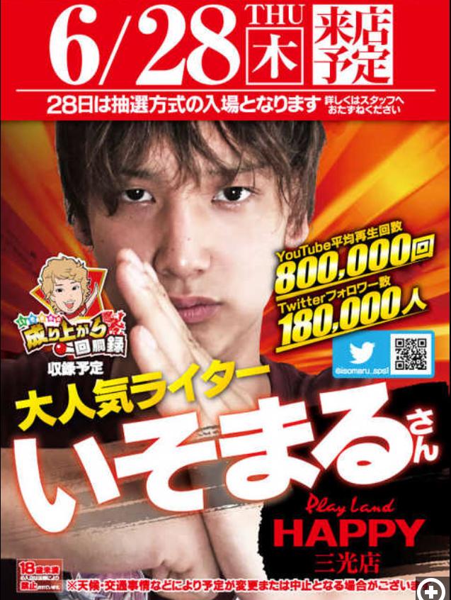 f:id:kyouichi1001:20180627150216j:plain